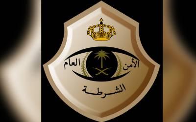 ٹریفک کے جرمانے ادا نہ کرنیوالے افراد کیلئے نئی پریشانی ، سعودی پولیس نے خبردار کردیا