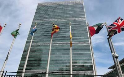جنگوں کی سب سے بڑی قیمت عام آدمی کوچکانی پڑتی ہے،اقوام متحدہ