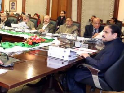 صوبائی کابینہ کا 23 واں اجلاس،بند شوگرملیں 10جنوری تک چلانے کا حکم