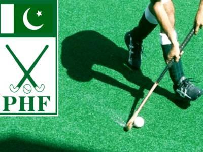پاکستان ہاکی فیڈریشن نے کیلنڈر ایونٹس کا اعلا ن کردیا