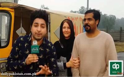 امریکن پولیس آفیسر لڑکی پاکستانی رکشہ ڈرائیور سے شادی کرنے پاکستان پہنچ گئی...