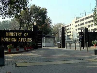 بھارتی ناظم الامور کی دفتر خارجہ طلبی، گوردوارہ ننکانہ سے متعلق بے بنیاد الزامات مسترد