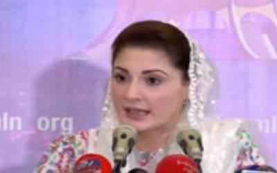 لاہورہائیکورٹ ،مریم نواز کی درخواست15 جنوری کوسماعت کیلئے مقرر