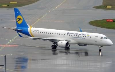 ایران میں یوکرائن کا مسافر طیارہ گر کر تباہ، تحقیق کاروں کو اہم ترین کامیابی مل گئی