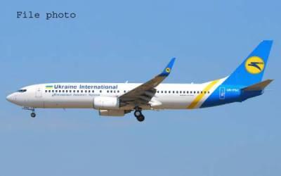 تہران میں مسافر طیارے کی تباہی،یوکرائن نے ایسا اعلان کردیا کہ ایران بھی پریشان ہوجائے گا