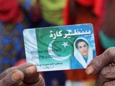 وفاق کا بی آئی ایس پی سے پیسے لینے والے افسران کیخلاف کا رروائی کیلئے چیف سیکرٹری بلوچستان کو مراسلہ