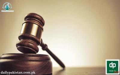 پاکستان میں نظامِ انصاف اتنا کمزور کیوں ہے، حقیقت پر مبنی چند مثالیں آپ بھی دیکھئے