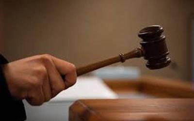 سائبرکرائم کورٹ نے جج ویڈیو سکینڈل کیس انسداددہشتگردی عدالت منتقل کرنے کی درخواست پر محفوظ فیصلہ سنادیا