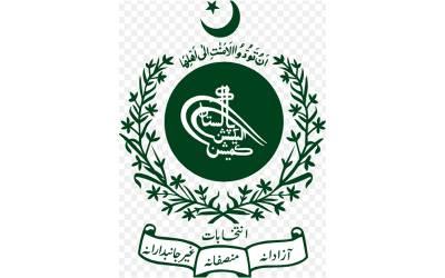 وہ پاکستانی سرکاری عہدیدار جو ماہانہ 13 لاکھ روپے وصول کر رہا ہے