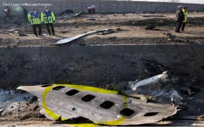 'ہم تباہ ہونے والے یوکرائنی طیارے کا بلیک باکس نہیں دیں گے' ایران نے اعلان کردیا