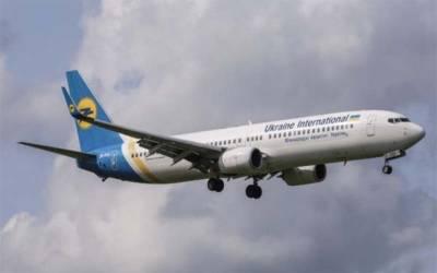"""""""یوکرین کا طیارہ غلطی سے لگنے والے ایرانی میزائل کی وجہ سے گرا""""امریکہ نے ایران پر سنگین الزام عائد کر دیا"""