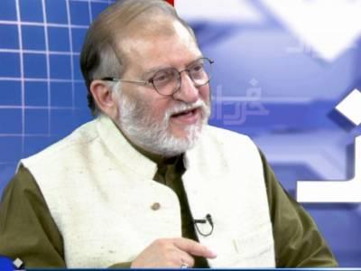 اوریا مقبول جان نے پاکستان میں کرپشن کی تین ٹانگوں کی نشاندہی کردی