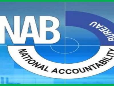 نیب نے پلی بارگین سے وصول42 کروڑ 72 لاکھ 86 ہزار 446 روپے خزانے میں جمع کرادیئے
