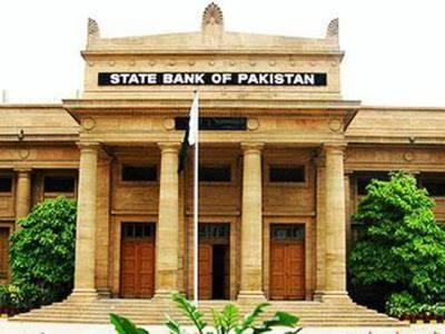 شرح تبادلہ سے متعلق سٹیٹ بینک کی وضاحت
