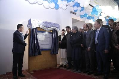 ہائیر پاکستان نے ملک کی پہلی انٹرنیشنل ایکریڈیشن کی حامل ائیر کنڈیشنگ ٹیسٹنگ لیب کا آغاز کردیا