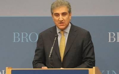 وزیر خارجہ شاہ محمود کاسلطنت عمان کے حکمران سلطان قابوس کے انتقال پر افسوس کا اظہار