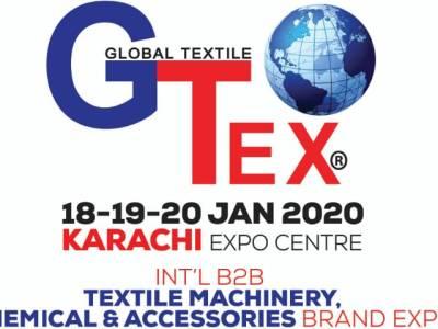 جی ٹیکس کے نام سے کراچی میں ٹیکسٹائل ایکسپوکا انعقاد،کارپوریٹ وزیٹرز کیلئے خوشخبری