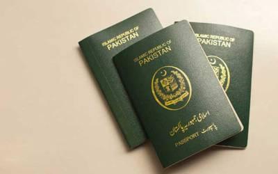دنیا کا طاقتور ترین پاسپورٹ کونسا ہے؟ پاکستان کا کونسا نمبر ہے؟ تازہ فہرست سامنے آگئی
