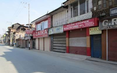 مقبوضہ کشمیرمیں بھارتی فوج کی ریاستی دہشتگردی،گھرگھر تلاشی کے دوران 2 نوجوان کشمیریوں کو شہید کردیا
