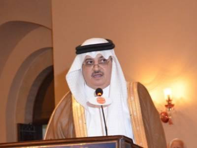 سعودی قیادت پاکستان کیساتھ تعلقات کو نہایت قدر کی نگاہ سے دیکھتی ہے:نواف بن سعید المالکی