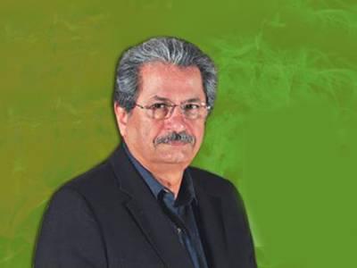 خالد مقبول صدیقی کابینہ کے انتہائی اہم رکن ہیں، مجھے یقین ہے کہ اگر۔۔۔وفاقی وزیر تعلیم شفقت محمود نے تحریک انصاف کو خوشخبری سنا دی