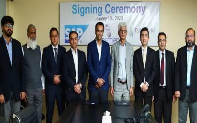 پریمیئر سسٹم پرائیوٹ لمیٹڈ (PSL) اور ٹیلی مارکس کنسلٹنگ کے درمیان معاہدہ