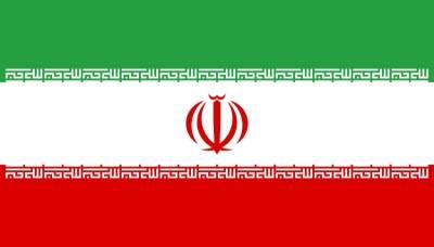 قاسلم سلیمانی کا قتل ،امریکی فوجی اڈوں پر حملے کے بعد ایران نے ایک اور بڑا کام کرنے کا اعلان کر دیا
