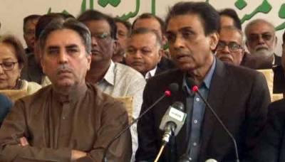 اعلان کے بعد خالد مقبول صدیقی نے استعفیٰ وزیراعظم کو بھی بھجوا دیا