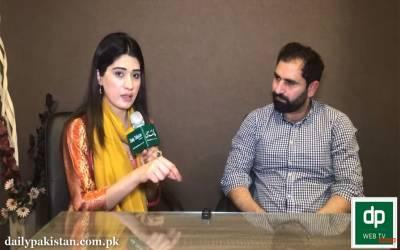 اب پاکستانی بیگمات اپنے شوہروں اور والدین بچوں پر ہر وقت نظر رکھ سکتے ہیں، ڈیوائس متعارف کروادی گئی