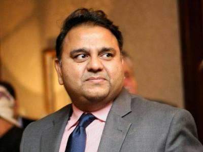وزیراعلیٰ پنجاب اب بھی شہبازشریف فارمولے کو آگے بڑھا رہے ہیں،مراد علی شاہ بھی سندھ میں وہی کر رہے ہیں جو پنجاب میں عثمان بزدار کر رہے ہیں :فواد چوہدری