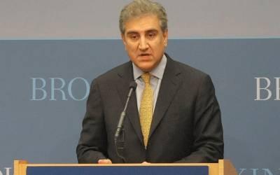 """""""امریکہ سے کہہ دیاآپ کی مشکل توقعات نبھا دی ہیں، مگر ہماری۔۔۔"""" شاہ محمود قریشی نے واضح پیغام دیدیا"""