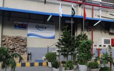 وہ ملٹی نیشنل کمپنی جس نے پاکستان میں اپنی سرمایہ کاری دوگنا کرنے کا اعلان کردیا