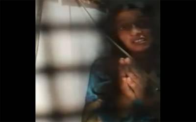 پشاور کی نوجوان لڑکی 3 سال سے پنجاب میں قید، ویڈیو دیکھ کر آپ کا دل خون کے آنسو روئے گا