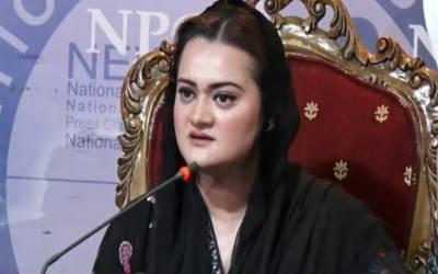 عمران خان ایک عذاب بن کر قوم پر نازل ہوئے ہیں،مریم اورنگزیب