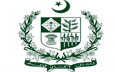 صدر کو آئین میں آرڈیننس کے ذریعے قانون سازی کا اختیار حاصل ہے،وفاقی حکومت نے اسلام آبادہائیکورٹ میں جواب جمع کرادیا