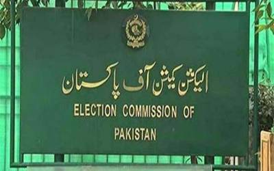 حکومت اور اپوزیشن نے نئے چیف الیکشن کمشنر کے نام پر اتفاق کر لیا ، کون ہوں گے ؟ بڑی خبر آ گئی