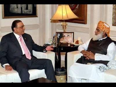 آصف زر داری سے مولانا فضل الرحمن کی ملاقات، ملک کی سیاسی صورتحال پر تبادلہ خیال