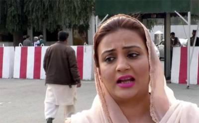 ''میڈم آٹا لے لیں''پنجاب فوڈ اتھارٹی نے صبح سویر ے خاتون لیگی رہنما کے گھر آٹے کے درجنوں تھیلے پہنچا دیئے