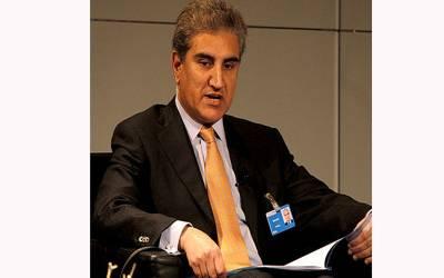 صدرٹرمپ جلد پاکستان کا دورہ کریں گے،وزیرخارجہ شاہ محمود قریشی