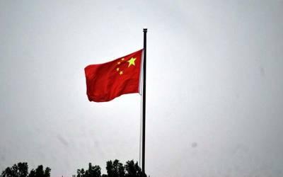 پاکستان میں چینی سرمایہ کاری سے متعلق امریکی عہدیدارکے بیان پرچین نے جواب جاری کر دیا