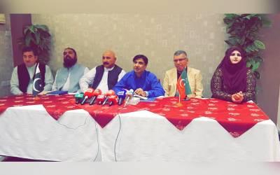 تحریک انصاف پارٹی ممبر شپ مہم کے دوسرے مرحلے میں ایم سیز کی تعداد میں دوگنا اضافہ