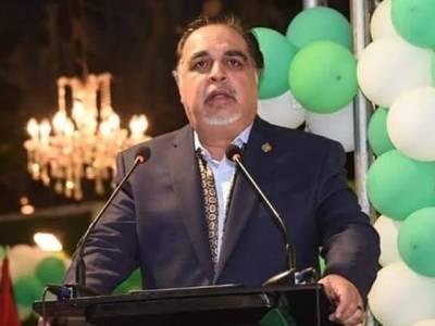 20سال تک کراچی خون میں نہاتا رہا،سیکیورٹی اداروں نے قیام امن کیلئے لازوال قربانیاں دیں:عمران اسماعیل