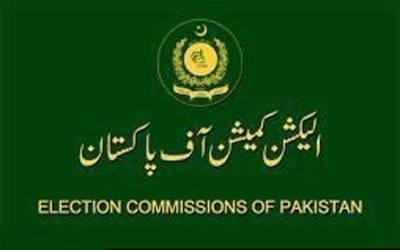 چیف الیکشن کمیشن کے تقررکامرحلہ مکمل،صدر پاکستان سے تعیناتی کی منظوری مل گئی