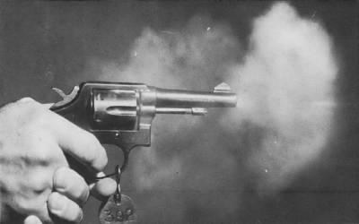 جرمنی میں اندھا دھند فائرنگ، اتنے لوگ مارے گئے کہ حکومت ہل کر رہ گئی