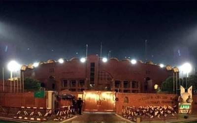 میچ شروع ہونے سے صرف ایک منٹ قبل قذافی سٹیڈیم میں کیا ہونے لگا؟ پاکستانیوں کیلئے تشویشناک خبر آ گئی