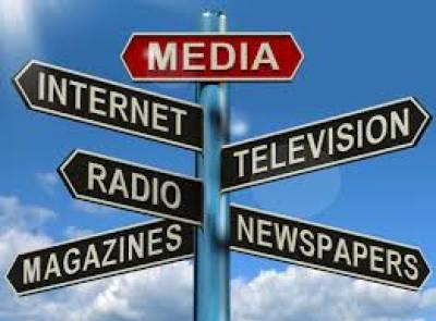 پاکستان میں میڈیا بحران کی خبریں لیکن دراصل میڈیا کو کس طرح کنٹرول کیا جاتا رہا ؟ معروف کالم نویس نے سارا نقشہ کھینچ دیا