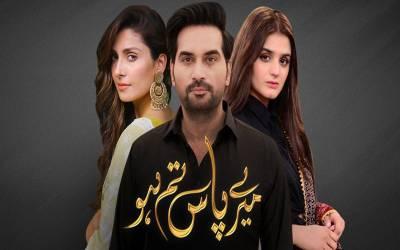 'میرے پاس تم ہو' میں دانش کی موت، لاہور کی خاتون کی حالت بگڑ گئی، ریسکیو والوں نے کس طرح جان بچائی ؟