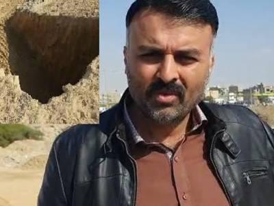 کراچی کا وہ علاقہ جہاں دفعہ 144 کی خلاف ورزی جاری لیکن انتظامیہ خاموش،تحریک انصاف کے رکن اسمبلی نے عدالت جانے کا اعلان کر دیا