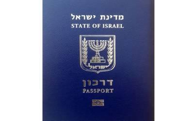 اسرائیل کی حکومت نے اپنے شہریوں کو سعودی عرب کے سفر کی اجازت دے دی