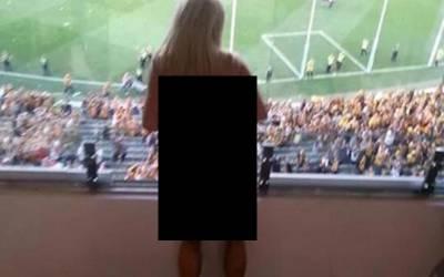 شرط ہارنے والی لڑکی نے میچ کے دوران سٹیڈیم میں ہی کپڑے اُتار دئیے